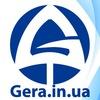 Луки и стрелы  (Gera in Company) Gera.in.ua