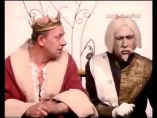 goliy-korol-sovremennik-smotret