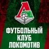 ФК «Локомотив» Москва   FC Lokomotiv Moscow