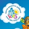 ABC-Kids - Центр развития ребёнка! Уфа