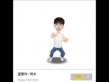 151124 #EXO #LAY @ Star Pop Avatar Chat Voice