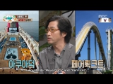 The Capable Ones 160714 Episode 34 English Subtitles