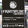 Fightwear в Смоленске, Venum, Hayabusa, Manto
