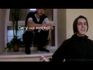 ПАРНИ ИЗ КЛИПА ФЕЙСА