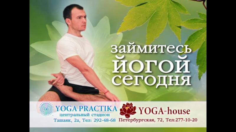 YOGA_apr11_DV--002