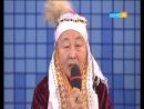 Әнші, жыршы-термеші, айтыскер ақын, ҚР Еңбек сіңірген қайраткері Қатимолла Бердіғалиев 16 сәуір 21:00-де «Дара жолда» қонақта.