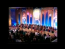 Кубанский казачий хор - Прощание славянки (Встань за веру Русская земля)
