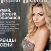 Alisa Balashova