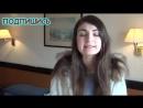 36 ШИ. Урок. Альтернативный вопрос . 3 Тип. Английский язык для начинающих с Ириной Шипиловой