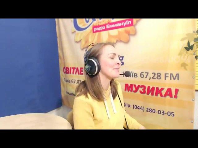Олена Лаговска На Svitle Radio Emmanuil