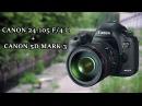 Canon 24 105 f 4 L Canon 5D Mark 3