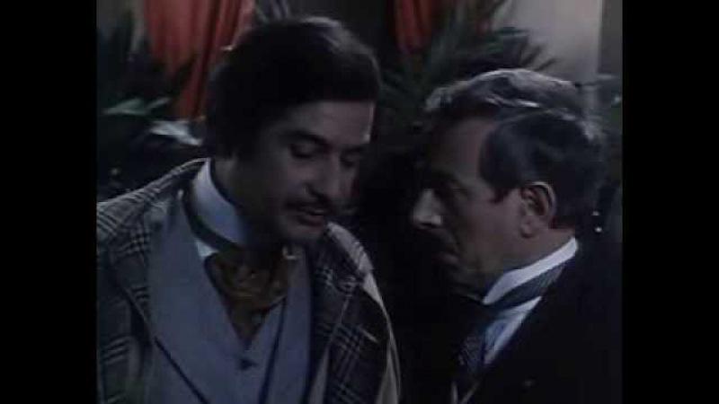 Арсен Люпен детектив и приключения 4 серия Франция 1980год