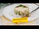 Новый рецепт салата Оливье Диетический Оливье