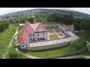 Zbarazh Castle Ukraine Збаразький замок Україна ненька