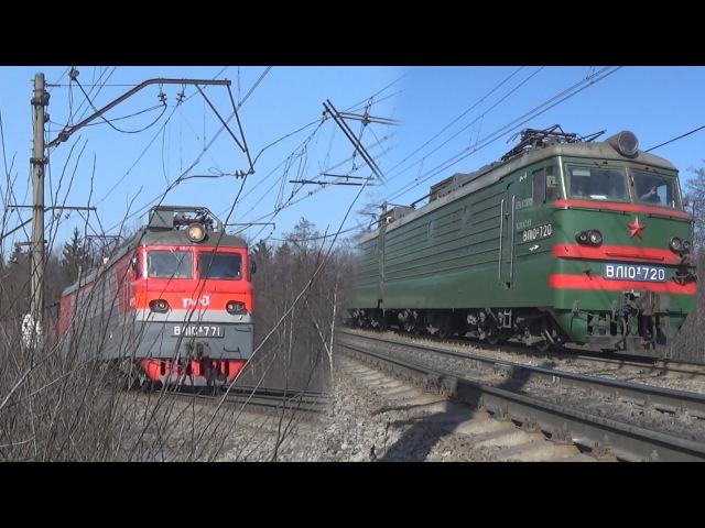 Два грузовых поезда наперегонки подъезжают к Бекасово-Сорт