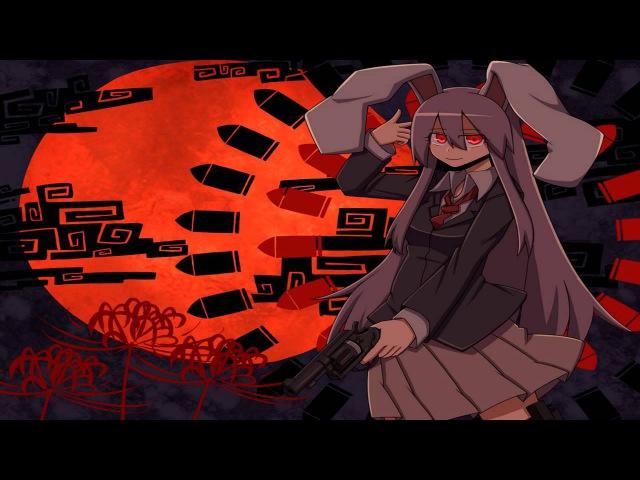 Undead Corporation - 紅染の鬼が哭く - Yoru Naku Usagi wa Yume wo Miru [192kpbs]