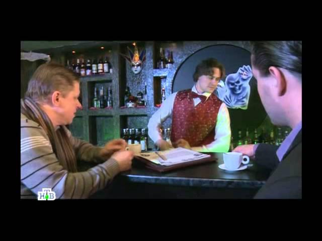 Сериал 'Дело Крапивиных' 11 серия
