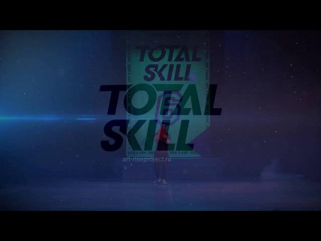Total Skill 2016 Представление финалистов «Арт-Респект» в номинации «Коллектив года» - NB project