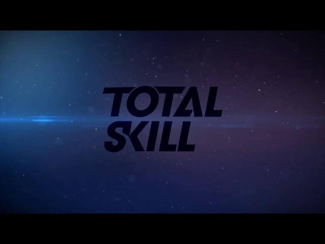 Total Skill 2016 Представление финалистов «Арт-Респект» в номинации «Танцор года» - Лискова Марина