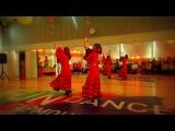 Фламенко -
