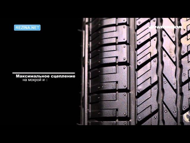 Обзор шины HANKOOK Dynapro HP RA23