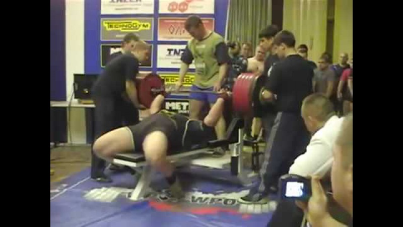 Kyrill Sarichev - Bench press 332.5kg@152kg in three-lift (20 years old!!)