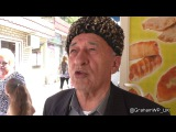 Гриша в Крыму 2016 (#21) Крымские татары, а не только