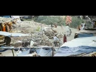 «Бхопал: Молитва о дожде» (2014): Трейлер / http://www.kinopoisk.ru/film/261072/