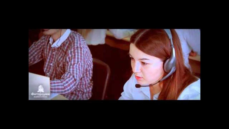 Съемка презентационных корпоративных фильмов в Новосибирске. Съемка рекламных фильмов