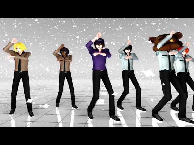 [MMD FNAF]Gangnam Style (•Nightguards•)