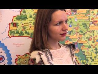 «Мир без границ» г. Киров промо-ролик