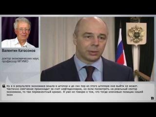 Валентин Катасонов Ограбление России на деньги Сороса