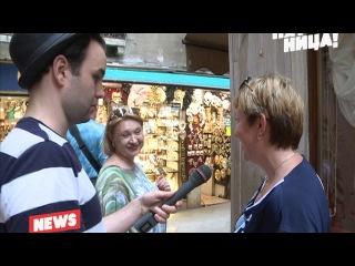 Российские туристы в бешенстве! Венеция стоит неоправданно дорого!