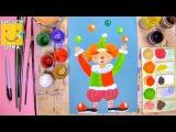 Как нарисовать клоуна - урок рисования для детей от 5 лет, гуашь,  рисуем дома поэт...