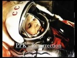 PPK Resurrection ППК Воскрешение Russian Trance
