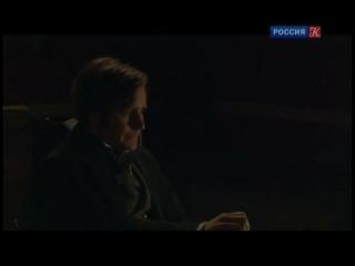 Отчаянные романтики (4 серия)