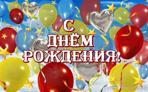 http://cs631326.vk.me/v631326085/216cf/EE0merZmHR0.jpg