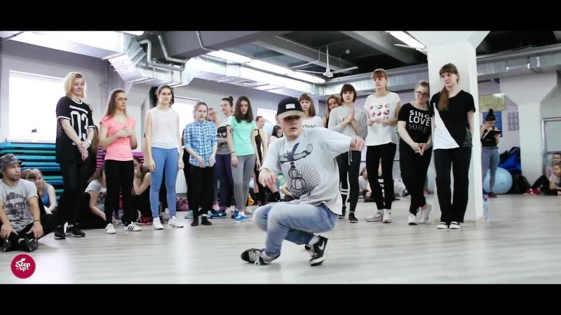 Мастер класс по хип хопу онлайн