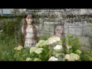 На даче под музыку Олег Винник Черная лилия новинка 2013 Picrolla
