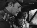 Адъютант его превосходительства (1969) 3 серия