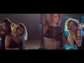 Trik FX feat. MCN - Lukave kuje (2016)
