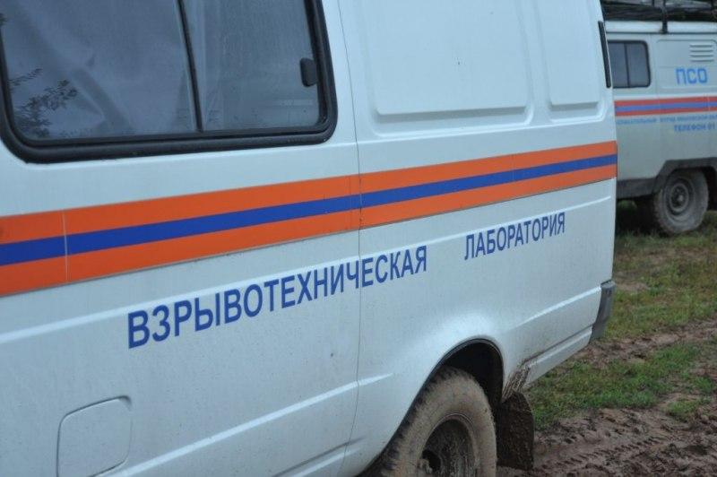 В Таганроге в микрорайоне «Андреевский» найден фугас во взведенном состоянии