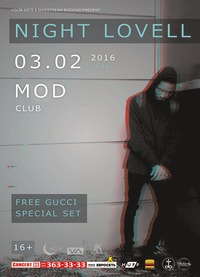 NIGHT LOVELL (Can) ** 03.02.16 ** СПб (MOD)