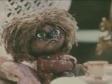 «Домовёнок Кузя. Приключения домовёнка» (т/о «Экран», 1985) —