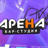 """Бар-студия """"Арена-TV"""" (Барнаул)"""