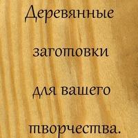 Алексей Голиков