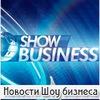Новости шоу бизнеса и советы на каждый день