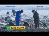 В Латвии хотят уволить полицейского за реакцию на авиакатастрофу в Ростове-на-Дону