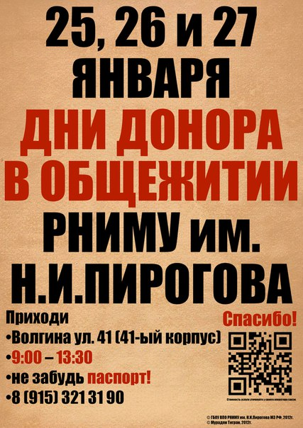 http://cs631326.vk.me/v631326819/10544/ygccg9Ogr8A.jpg