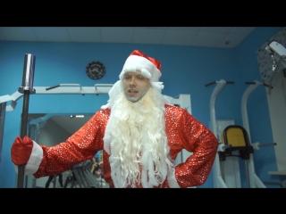 Новогодний клип от Витамина. С Новым - 2016!